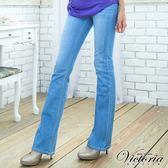 Victoria 彩虹貼鑽靴型褲-女