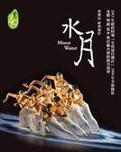 雲門舞集 水月 DVD 免運 (購潮8)