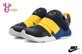 NIKE HUARACHE EXTREME (TD) 小童 武士鞋 免綁帶 寶寶鞋 休閒運動鞋 P7034#藍黃◆OSOME奧森鞋業
