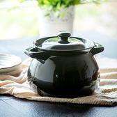 砂鍋陶瓷砂鍋燉鍋湯鍋沙鍋家用煲湯鍋帶蓋明高溫陶瓷  莎瓦迪卡