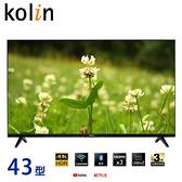 Kolin歌林43吋4K聯網液晶顯示器+視訊盒 KLT-43EU06~含運不含拆箱定位