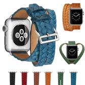 蘋果 Apple Watch 1代 2代 3代 4代 5代 雙圈編織紋錶帶 123代 applewatch錶帶 錶帶 42mm 38mm