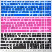 純色 繁體中文 ASUS 鍵盤 保護膜 N73 K73 X73 A75 X75 X75VD G75 N76