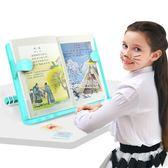 讀書架 閱讀架讀書架看書架簡易桌上兒童學生用夾書器書夾書靠書立 卡菲婭