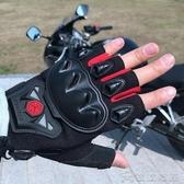 (快速)機車手套 摩托車騎行手套越野機車男女夏季透氣防摔防滑全半指