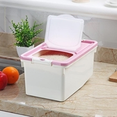 米桶 廚房收納防潮30斤20斤米缸塑膠密封大米麵粉裝米桶儲米箱10kg【快速出貨】