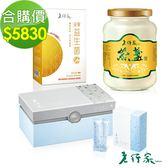 【老行家】三馨二益E組(特滑燕盞+珍珠粉+益生菌30粒)