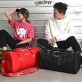 健身包女加鞋位男運動手提包韓版短途旅行包大容量防水輕便行李包