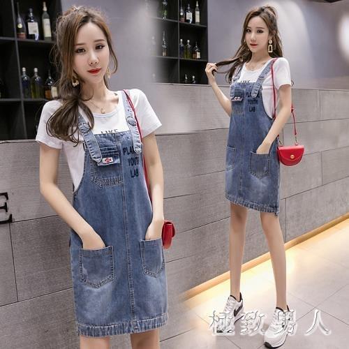 背帶裙2020新款女裝夏季時髦牛仔包臀裙顯瘦顯高洋氣無袖洋裝 LF4739【極致男人】