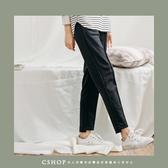 長褲   好比例切口質感滑面彈性長褲S-M  二色特價-小C館日系