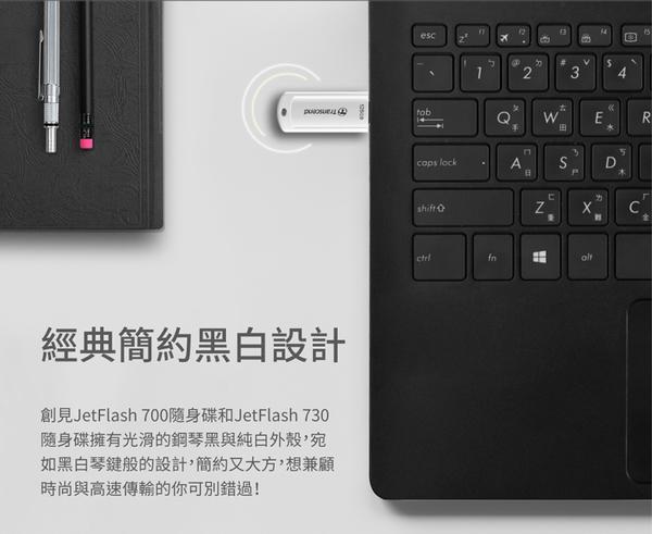 【免運費+加碼贈SD收納盒】創見 USB隨身碟 JetFlash 700 32G USB3.1 Gen1 32GB USB隨身碟 X1支