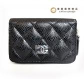 【雪曼國際精品】Chanel香奈兒牛皮荔枝紋拉鏈卡包 菱格紋零錢包卡包~新品現貨