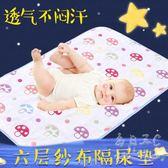 嬰兒防水可洗超大夏季純棉透氣床墊xx4472【每日三C】