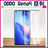 OPPO Reno5 Pro Reno5 Z 滿版9H鋼化玻璃膜 曲面螢幕保護貼 全屏鋼化膜 全覆蓋保護貼