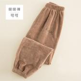 韓系暖綿珊瑚絨暖暖褲-可可
