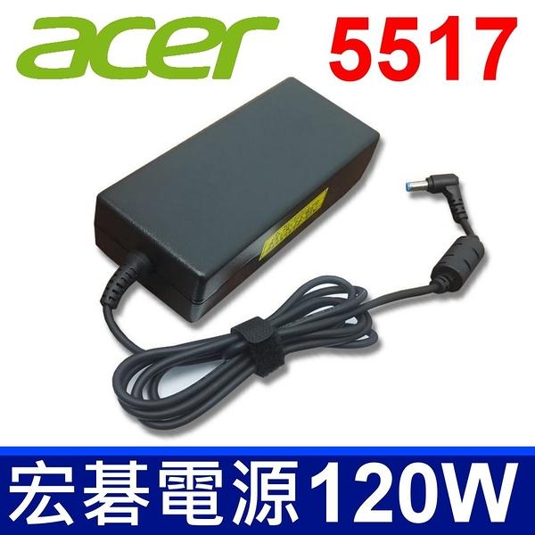 宏碁 Acer 120W 原廠規格 變壓器 Aspire 5350 5745 5745G 5745PG 5750 5750G 5750Z 5750ZG 5820 5820G 5820TZ