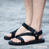 越南涼鞋男士夏季新款情侶沙灘鞋防滑個性韓版學生青年涼鞋潮  Cocoa