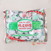 香港零食鄧海滿記-陳皮檸檬400g【0216零食團購】092691034006