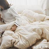 四件套 水洗棉四件套全棉純棉1.8m床雙人裸睡床單被套三件套床上用品 igo微微家飾