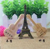 創意木質U盤生日聚會禮物16G禮品公司LOGO定制雕刻個性竹子吉他 生活樂事館