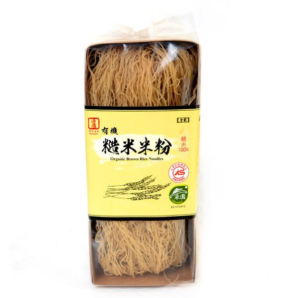 【源順】有機糙米米粉 200g