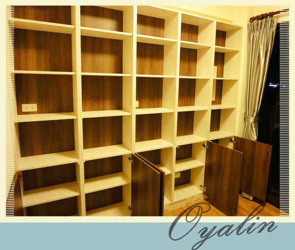 【歐雅系統家具】系統櫃 開放型 系統書櫃 系統高櫃 系統收納櫃 EGGER E1-V313防潮塑合板 系統櫃工廠