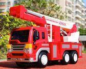 消防救援雲梯吊鉤工程電動兒童遙控玩具車LY411『愛尚生活館』