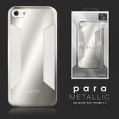 【默肯國際】more.Para Metallic for iPhone 5C透明銀色保護套 iPhone 5C 保護殼