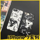 蘋果iPhone 7 /Plus 歐美潮牌手機殼 潮牌黑白三角 情侶保護套 滑面軟殼 個性潮殼 全包防摔保護殼W3c
