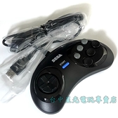 USB介面【迷你MD專用】SEGA 原廠 Mega Drive Mini MD 有線手把 控制器【裸裝新品】台中星光
