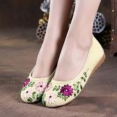 布鞋 繡花鞋 女鞋 春夏季老北京布鞋女鞋繡花鞋民族風平底媽媽鞋孕婦鞋軟底透氣單鞋