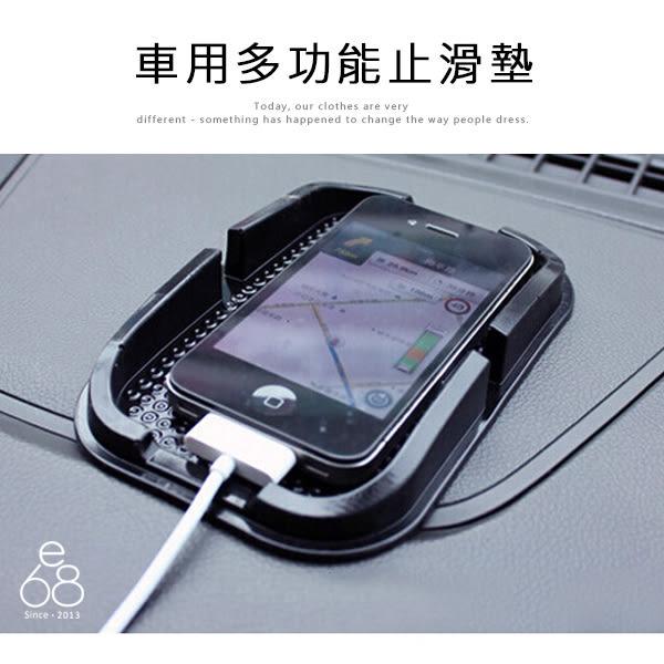 通用 汽車 收納 手機支架 零錢盒 零錢盤 車架 車用 導航 行車記錄器 固定架 置物盒 止滑墊 防滑墊