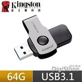【開工特販三天+免運費】金士頓 64GB 隨身碟 USB3.1 DTSWIVL DataTraveler SWIVL USB隨身碟 X1【贈收納盒】