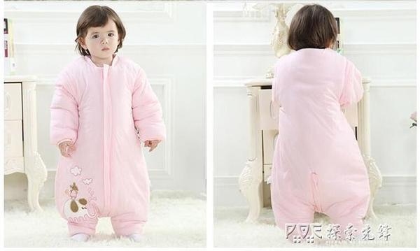 秋冬款6-9個月嬰兒童0-1-2-3-4-5-7周歲多寶寶秋天薄棉冬季厚睡袋
