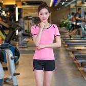 健身T恤女速干透氣跑步上衣中大尺碼新款夏短袖顯瘦瑜伽服性感緊身衣 QG6955『樂愛居家館』