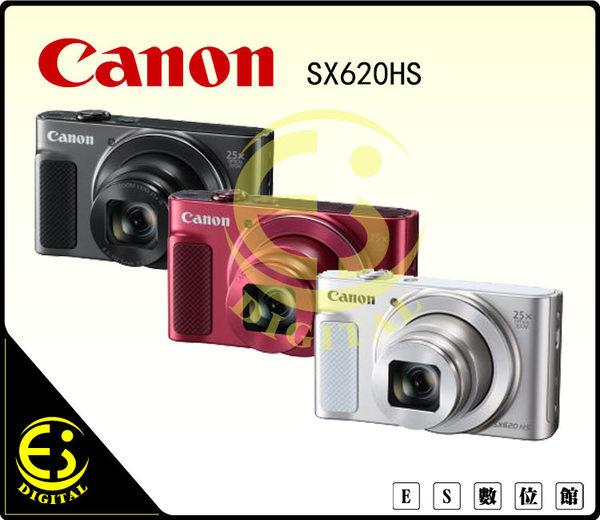 ES數位 Canon PowerShot SX620 HS SX620HS 25mm 超廣角 25倍變焦 支援 WIFI NFC 非 SX610HS