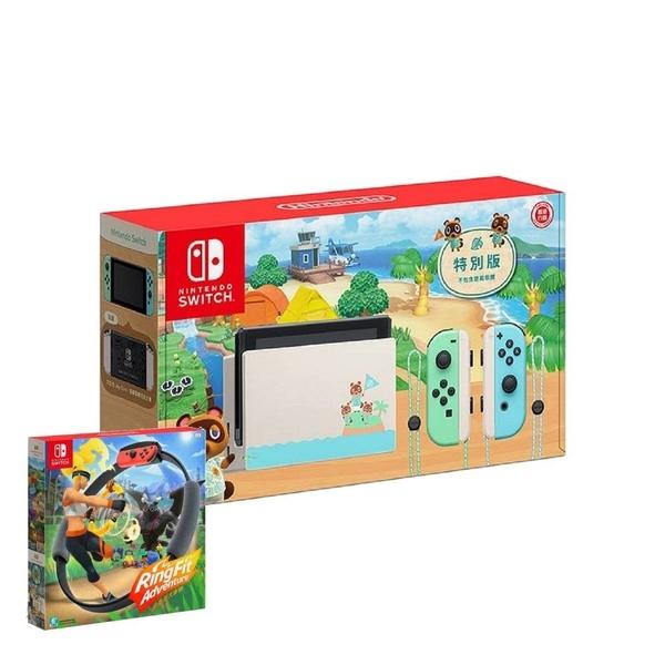 【神腦生活】任天堂 Switch 動物之森特別版主機 (電池加強版)+健身環大冒險 同捆組