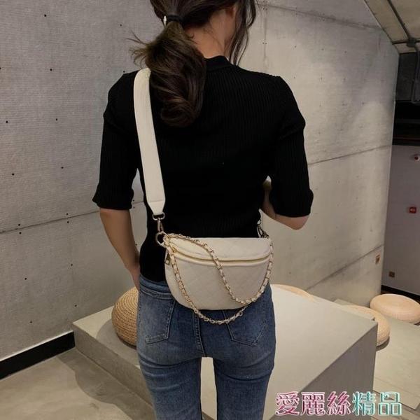 斜背包ins超火小包包女2020韓版潮錬條側背包腰包菱格百搭斜背小包 愛麗絲
