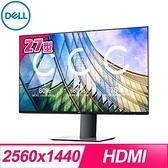 【南紡購物中心】DELL 戴爾 U2719D 27型 IPS 薄邊框 2K顯示器螢幕《原廠四年保固》