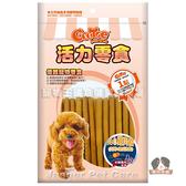 【寵物王國】活力零食-CR182夾心雞肉條(高鈣+地瓜內餡)200g