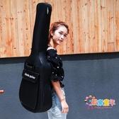 吉他包 加厚吉他包41寸雙肩包民謠吉他背包38寸男女生韓版個性琴袋個性T 1色 交換禮物