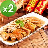 三低素食年菜 樂活e棧 圍爐豐收-筍絲扣肉2盒(700g/盒)-全素