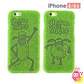 Hamee 日本 Shibaful 草地草皮 4.7吋 iPhone6s/6 硬殼 手機殼 雷雕 笑笑羊 (尚恩/提米) SBC-IP634