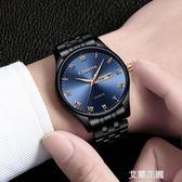 經典羅馬刻度夜光手錶男士防水多功能雙日歷男款石英時尚男錶超薄QM『艾麗花園』