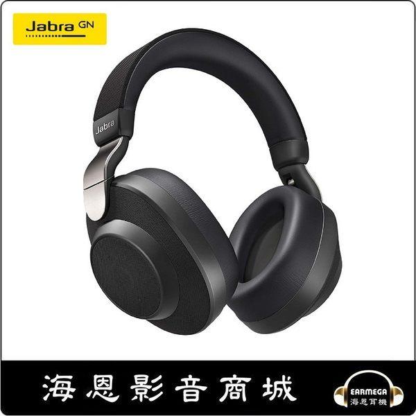 【海恩數位】丹麥Jabra Elite 85H 智能自動調節降噪藍芽耳機 鈦黑