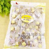 日本原裝進口 起士帆立貝/干貝糖 500g±10%/包(缺貨中)