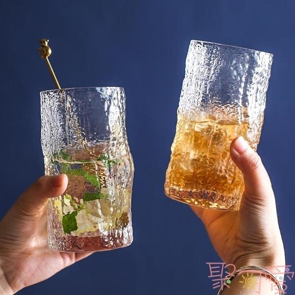錘目紋玻璃杯子水杯家用喝水創意透明啤酒杯茶杯飲料杯【聚可愛】
