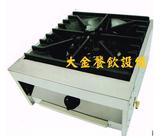 三熱F311西餐爐/單口西餐爐/ 瓦斯爐/快速爐/ 平口爐/西式爐/一口西餐爐/大金餐飲設備