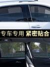 汽車遮陽罩汽車遮陽簾車窗遮光防曬隔熱神器車內側窗簾磁鐵網紗側擋車載車用 LX 智慧 618狂歡