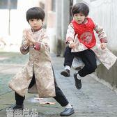 拜年服男童唐裝寶寶拜年服冬兒童漢服童裝中國風新年裝小孩過年喜慶衣服 雲雨尚品